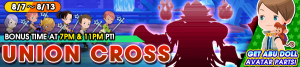Union Cross - Get Abu Doll Avatar Parts! banner KHUX.png
