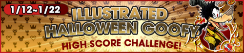 Event - High Score Challenge 33 banner KHUX.png