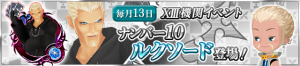 Event - XIII Event - Number 10 JP banner KHUX.png
