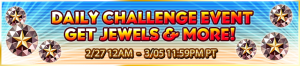 Event - Daily Challenge 16 banner KHUX.png