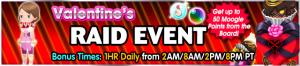 Event - Weekly Raid Event 114 banner KHUX.png