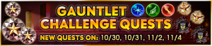 Event - Challenge Event 11 banner KHUX.png