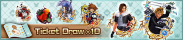 Shop - Ticket Draw x10 4 banner KHUX.png