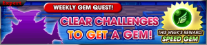 Event - Weekly Gem Quest 12 banner KHUX.png