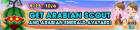 Event - Get Arabian Scout and Arabian Emerald Avatars! banner KHUX.png