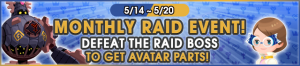 Event - Monthly Raid Event! 16 banner KHUX.png