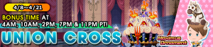 Union Cross - Maximus Ornament banner KHUX.png