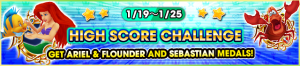 Event - High Score Challenge 14 banner KHUX.png