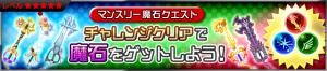 Event - Monthly Gem Quests! 5 JP banner KHUX.png