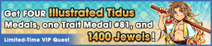 Special - VIP Illustrated Tidus Challenge banner KHUX.png