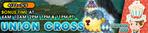 Union Cross - Popcorn Hat banner KHUX.png