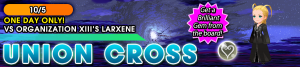 Union Cross - Vs Organization XIII's Larxene banner KHUX.png