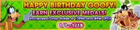 Event - Happy Birthday Goofy! - Earn Exclusive Medals! banner KHUX.png