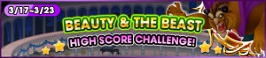 Event - High Score Challenge 16 banner KHUX.png