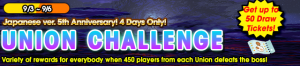 Union Cross - Union Challenge 8 banner KHUX.png