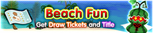 Event - Beach Fun banner KHUX.png