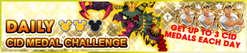 Special - Daily Cid Medal Challenge banner KHUX.png
