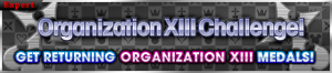Event - Organization XIII Challenge! banner KHUX.png