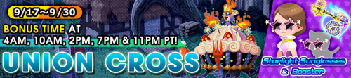 Union Cross - Starlight Sunglasses & Booster banner KHUX.png