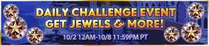 Event - Daily Challenge 29 banner KHUX.png