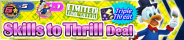 Shop - Skills to Thrill Deal 11 banner KHUX.png