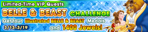 Special - VIP Belle & Beast Challenge banner KHUX.png