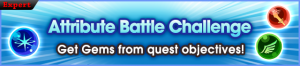 Event - Attribute Battle Challenge banner KHUX.png