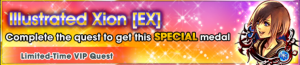 Special - VIP Illustrated Xion (EX) - Complete the quest to get this special medal banner KHUX.png