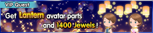 Special - VIP Get Lantern avatar parts and 1400 Jewels! banner KHUX.png