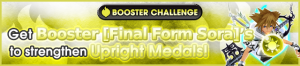 Event - Booster Challenge Final Form Sora banner KHUX.png