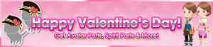Event - Happy Valentine's Day! banner KHUX.png