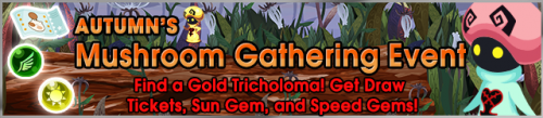 Event - Autumn's Mushroom Gathering Event banner KHUX.png