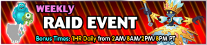 Event - Weekly Raid Event 50 banner KHUX.png