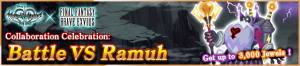 Event - Battle VS Ramuh banner KHUX.png