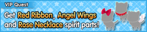 Special - VIP Get Red Ribbon, Angel Wings and Rose Necklace spirit parts! banner KHUX.png