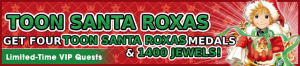 Special - VIP Toon Santa Roxas Challenge 2 banner KHUX.png