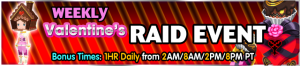 Event - Weekly Raid Event 63 banner KHUX.png