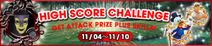 Event - High Score Challenge 9 banner KHUX.png