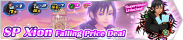 Shop - SP Xion Falling Price Deal banner KHUX.png