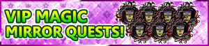 Special - VIP Magic Mirror Quests! 2 banner KHUX.png