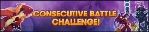 Event - Consecutive Battle Challenge 2 banner KHUX.png