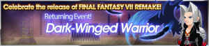 Event - Dark-Winged Warrior 3 banner KHUX.png