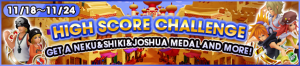 Event - High Score Challenge 10 banner KHUX.png