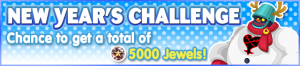 Event - New Year's Challenge banner KHUX.png