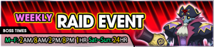 Event - Weekly Raid Event 8 banner KHUX.png