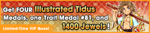Special - VIP Illustrated Tidus Challenge 2 banner KHUX.png