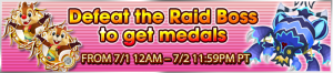 Event - Defeat the Raid Boss to get medals 12 banner KHUX.png