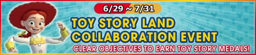 Event - Toy Story Land Collaboration Event banner KHUX.png