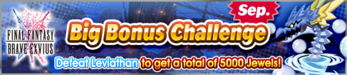 Event - Big Bonus Challenge (September 2019) banner KHUX.png