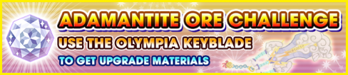 Special - Adamantite Ore Challenge (Olympia) banner KHUX.png